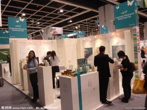 香港美容展图片