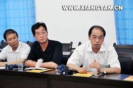 延安市富县党政代表团到湘潭县考察