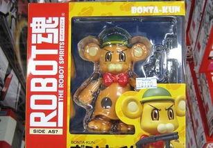可动系列模型 ROBOT魂 波太君 发售
