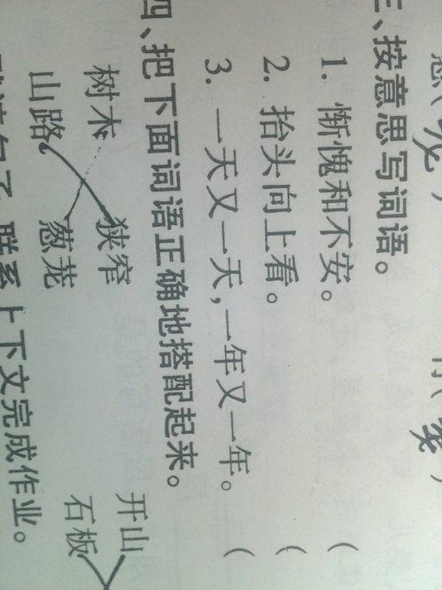 描寫土地廟詞語