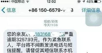 """755开头的催款电话(深圳佰仟公司0755)"""""""