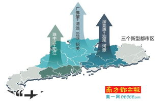 广东要建 大珠三角经济区 促进粤东西北一体化