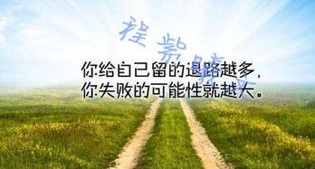 感慨友谊励志的句子说说心情
