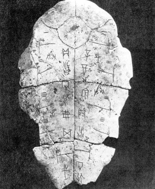 殷商祭祀和占卜