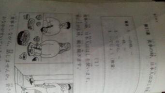 日语尊敬语书面语