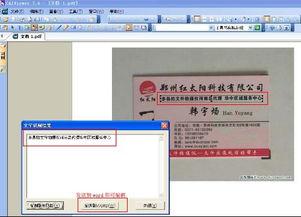 如何把书面文字转化为电子文档