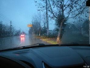 大眾車去車內霧氣