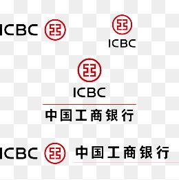 中国工商银行贷款(中国工商银行助学贷款)