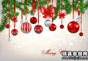 圣诞快乐祝福语