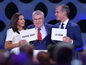 2024年第33届夏季奥运会将在法国巴黎举行.