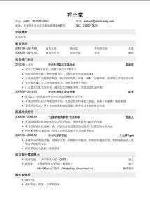 广州劳务派遣许可证年检程序
