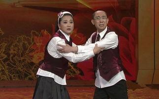 贾玲表演节目