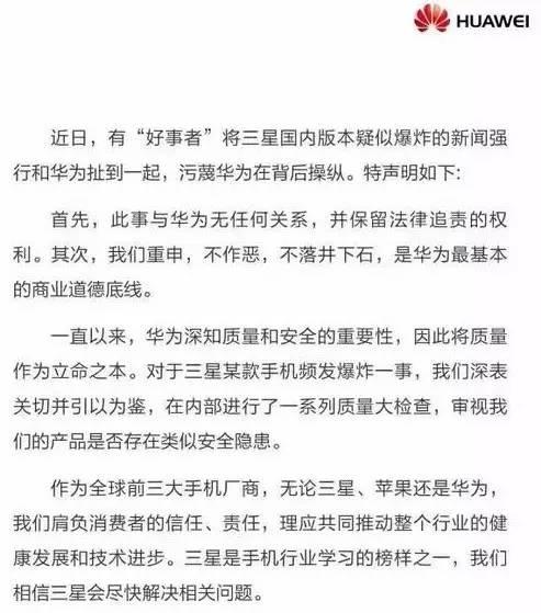 腾讯取代搜狐成搜狗单一最大股东公检法办案时可查看个人朋友圈note7爆料因争议早报