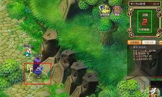 幻龙神翼终级封测服5月11日火热开启公告