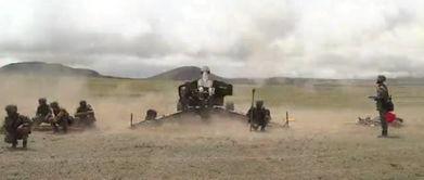 实兵实弹,场面震撼驻藏部队跨昼夜演习附视频