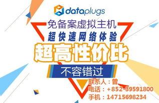 多IP服务器,服务器,多线通香港服务器 查看