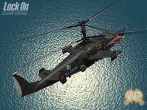 卡 50 黑鲨 武装直升机图册