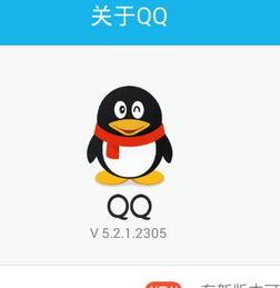 QQ已经是最新版的了,匿名悄悄话里还说要最新版的,怎么样才能发匿名悄悄话