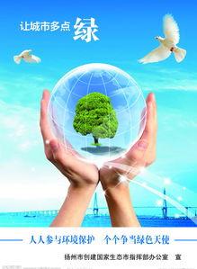 环境保护论文5000字的
