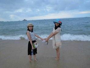 和闺蜜一起去看海
