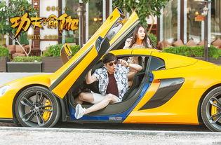 功夫瑜伽里成龙在迪拜开的什么车