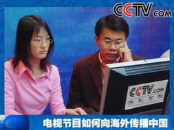 我认为中国的新闻节目有哪些