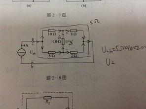 """大型翻车现场,痛苦踩坑""""电池电压侦测电路"""",含泪总结设计要点"""