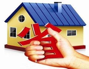 企业购房贷款(以公司名义买房贷款需)