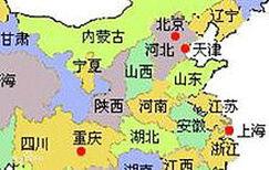 华北地区包括(华北包括哪些地方)