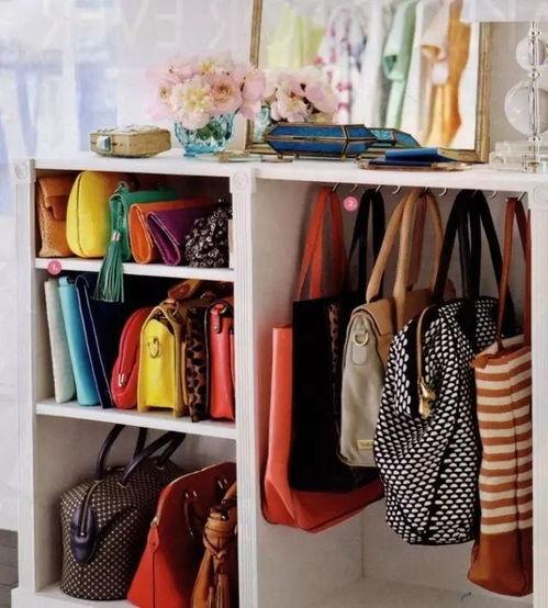 衣柜里怎么挂包包