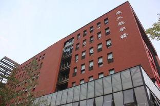 北京有哪些交通学院或交通大学 大学教育