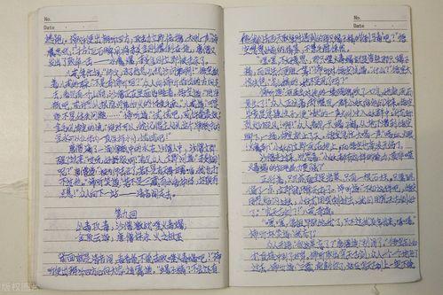 描写春天的作文300字左右个字