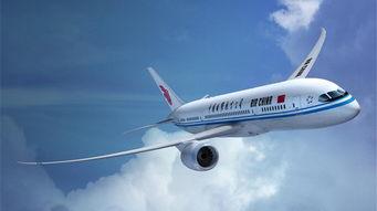 国航发布120亿定增方案