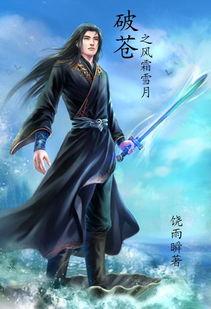 8090九州志灵狐修神丹获得方法和作用
