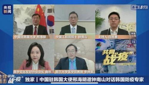 钟南山表示,全球疫情走向取决于两个方面: