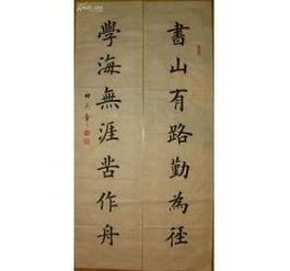 春联大全七字(七字春节对联全集)
