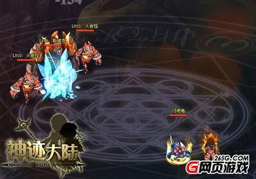 格子RPG神迹升级选择 神迹之力获得