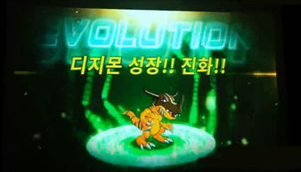 数码宝贝灵魂猎手手游下载 数码宝贝灵魂猎手安卓版v2.30.0下载 56手机游戏下载网