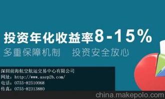 前海航交所(p中国期货市场成立)