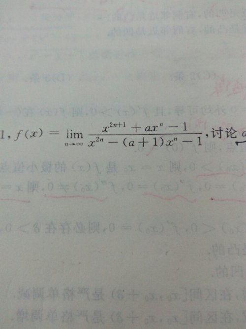 语句xx1的正确含义