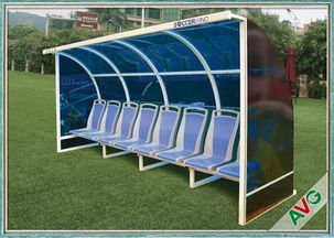 OEM Soccer Field Equipment Portable Football Substitute Bench For Vip Seats