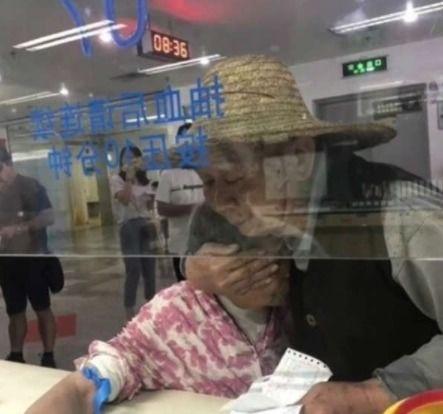 因为奶奶会晕血,爷爷总是捂住她的眼睛,将奶奶抱进怀里,好在都减下来了.