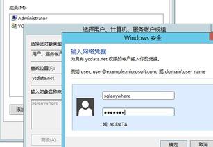 怎么样安装SQLserver2014
