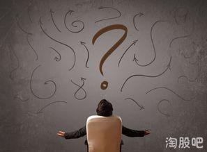 请问股票中突和积是什么意思?