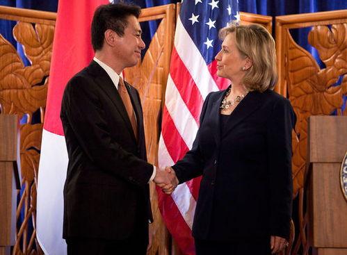 日本外相前原诚司与美国国务卿希拉里