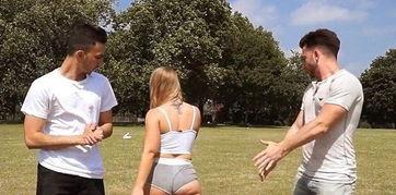 女子穿内裤逛公园测试路人反应