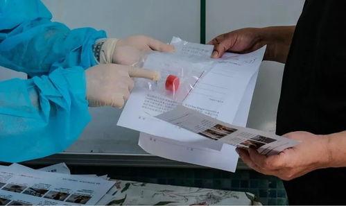 钟南山谈香港疫情防控已出现社区传染,应开展全民核酸筛查