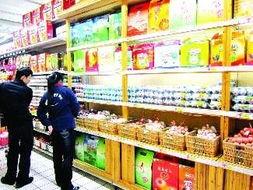 超市商品如何定价