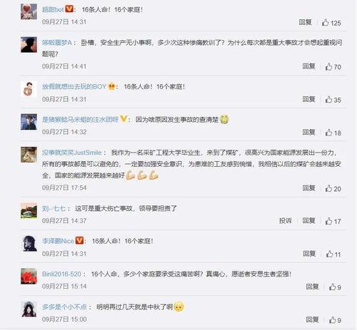 舆情热点二:四川彭州一政府部门78万采购月饼热点简述:四川彭州一政府部门花78万买月饼的话题,源于9月22日该部门发布的一则中标成交公告.