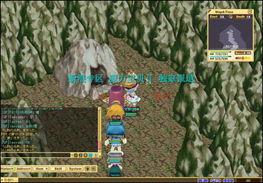 山贼洞穴 网络游戏魔力宝贝2